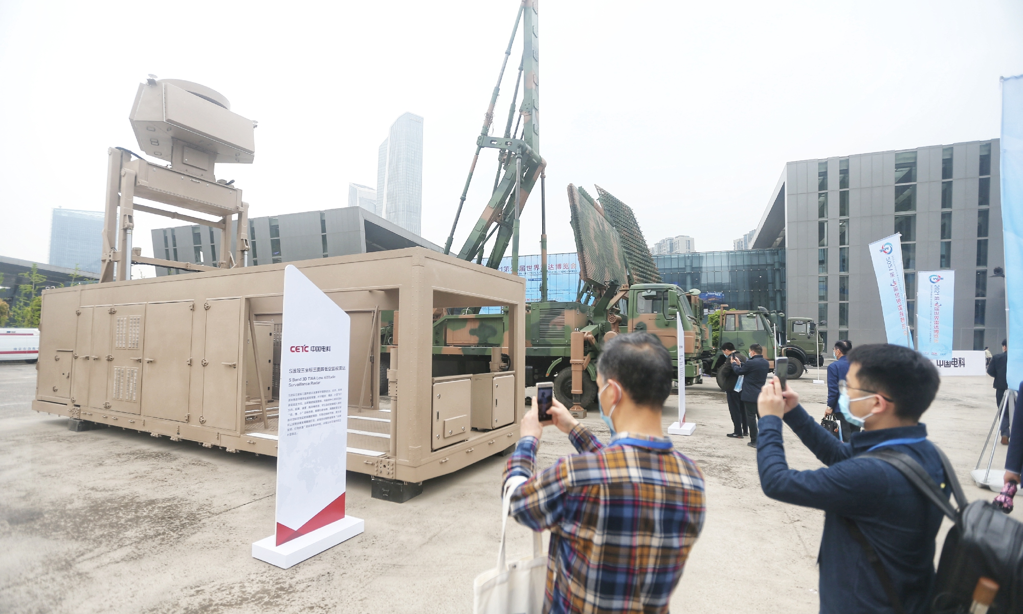 An S-band 3D TWA low-altitude surveillance radar developed by China Electronics Technology Group Co is on display at the 9th World Radar Expo in Nanjing, East China's Jiangsu Province on April 23, 2021. Photo: Cui Meng/GT