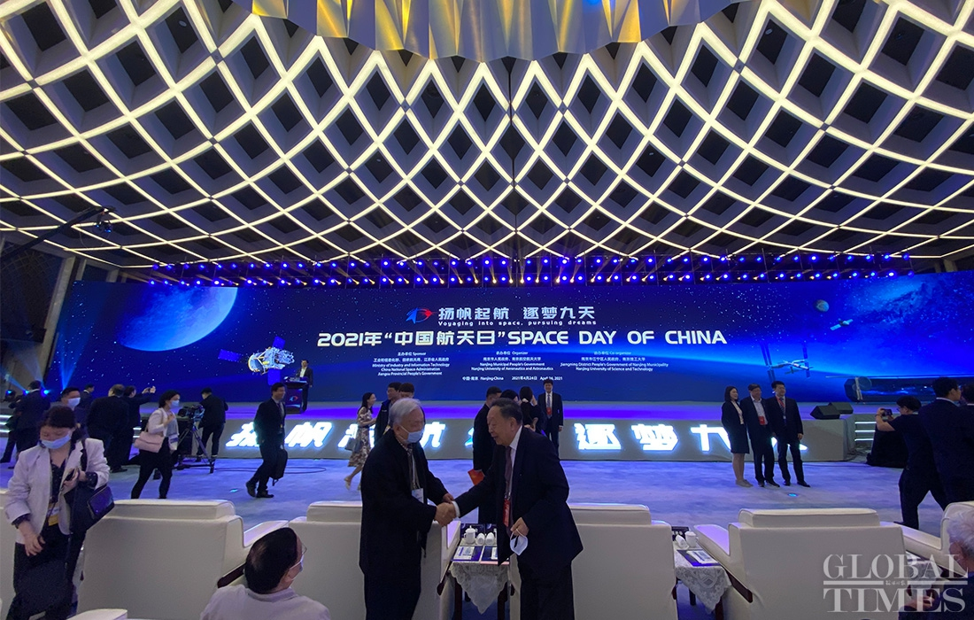 Photo shows China's first lunar sample at the opening ceremony on the Space Day of China on April 24, 2021. Photo: Deng Xiaoci/GT