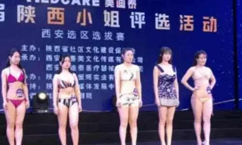 Nude contest miss The West