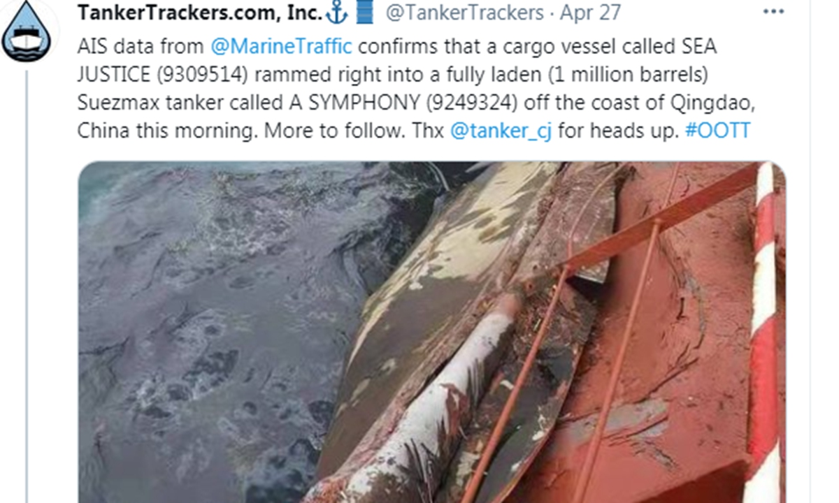 Photo: Screenshot of a tweet on Tuesday by Tanker Trackers, an online service that tracks shipments of crude oil.