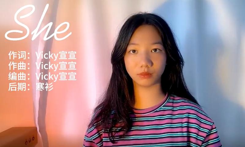 Photo: Screenshot of Zhang Yuxuan's YouTube video
