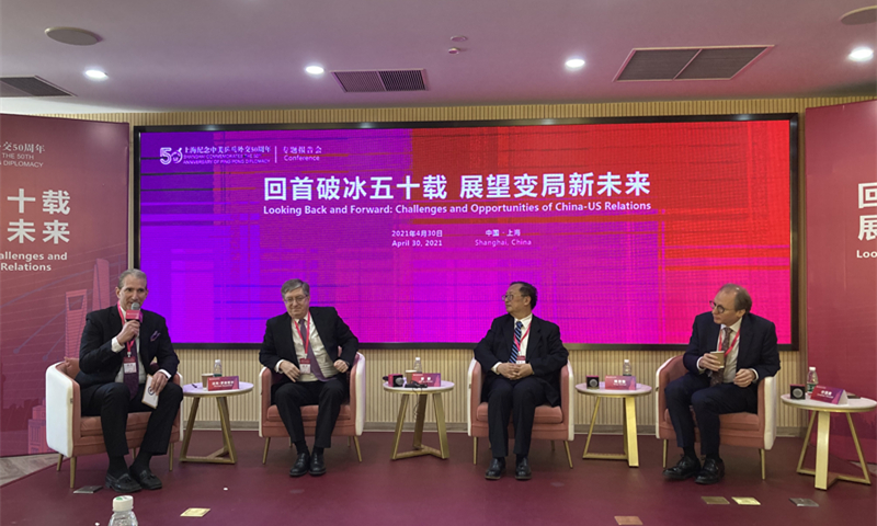 Participants discuss how China and the US can achieve new breakthroughs in relations via people-to-people exchange at the conference. (photo: Huang Lanlan/GT)