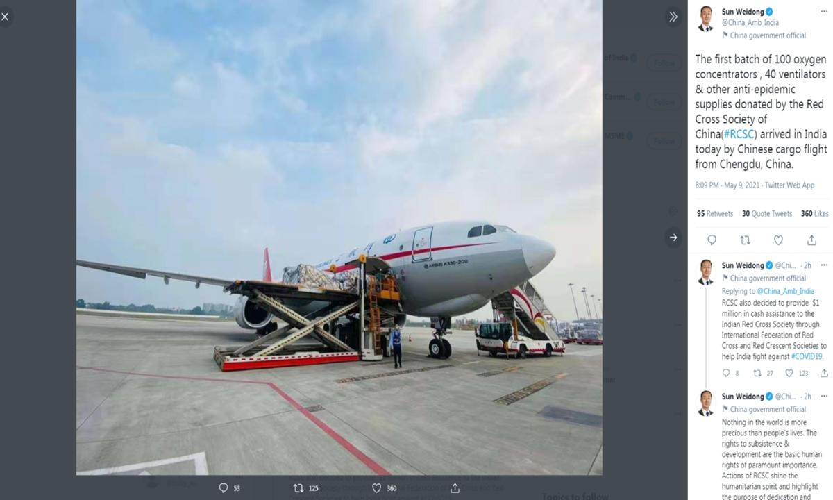 Photo: screenshot of a tweet by Chinese Ambassador to India Sun Weidong