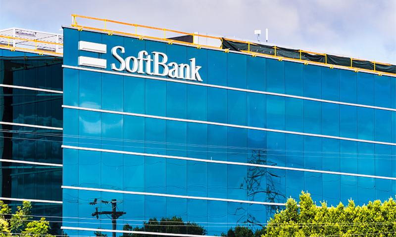 The headquarters of SoftBank in California Photo: VCG