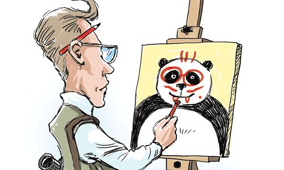China smear Illustration: Liu Rui/GT