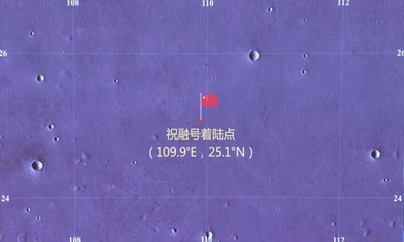 Screen of Beijing flight control center shows the landing site of Tianwen-1 on Saturday. Photo: Zhang Gaoxiang/ CNSA