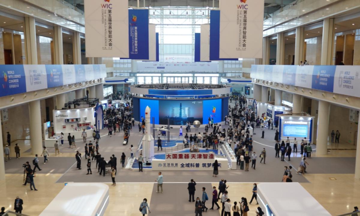 The fifth World Intelligence Congress (WIC) was held in North China's Tianjin Municipality on Thursday. Photo: Liu Xiaojing/GT