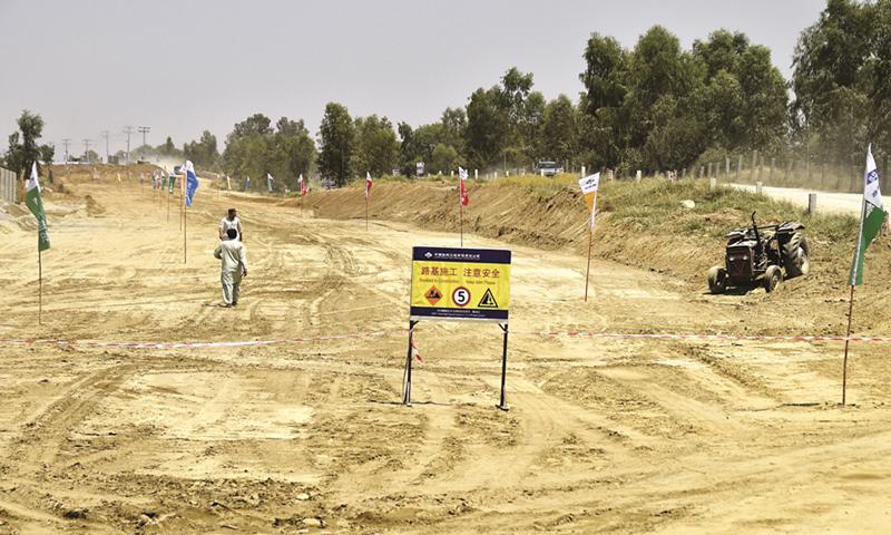 The Rashakai Special Economic Zone starts construction in Pakistan, on May 28, 2021. Photo: Xinhua