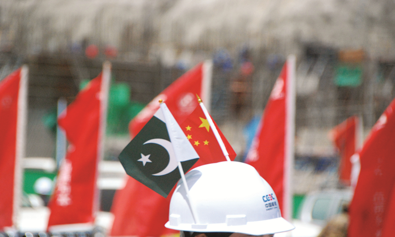 A ceremony is held to mark the second-stage river closure of Suki Kinari Hydropower Project in Pakistan, April 30, 2021. Photo: Xinhua