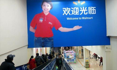 A Walmart store in Chongqing. Photo: IC