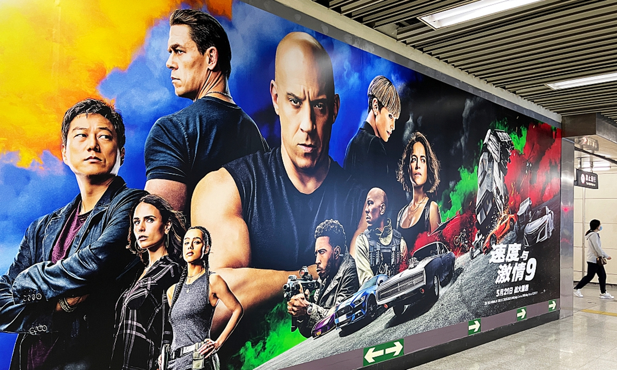 Fast and Furious 9 Telugu Dubbed Movie Download iBomma 720p HD Quality