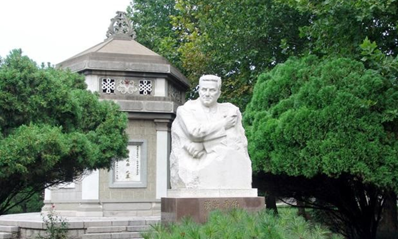 The Statue of Hans Shippe