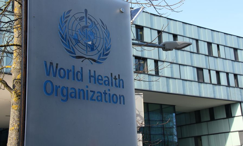 Photo taken on Jan. 22, 2020 shows an exterior view of the headquarters of the World Health Organization (WHO) in Geneva, Switzerland.