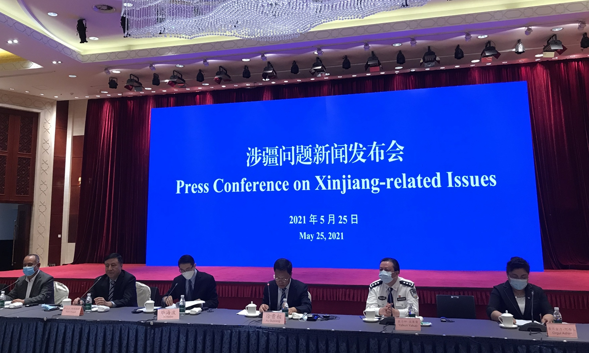 A press conference on Xinjiang-related Issues held on Tuesday in Beijing Photo: Zhang Han/GT