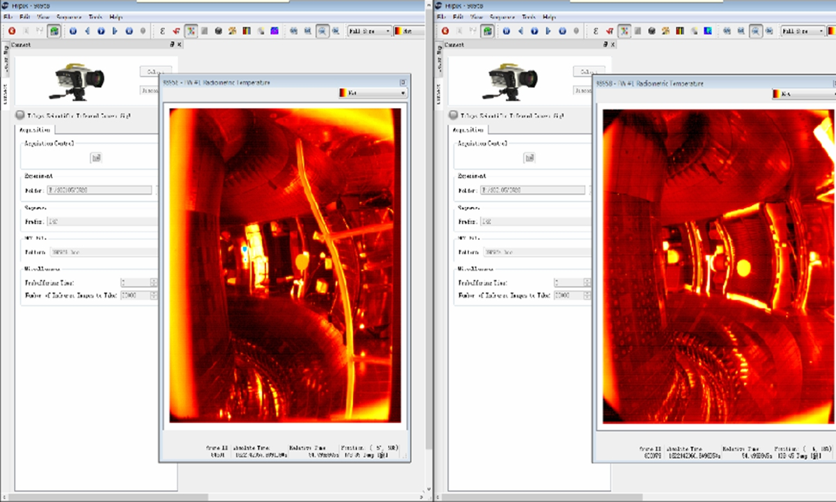 Thermo image of inside of the artificial sun fusion reactor  Photo: screenshot of Xinhua