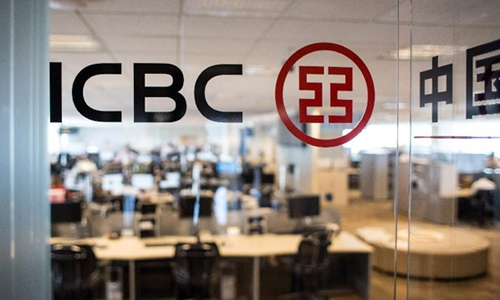 A branch of Industrial and Commercial Bank of China. File Photo: Xinhua