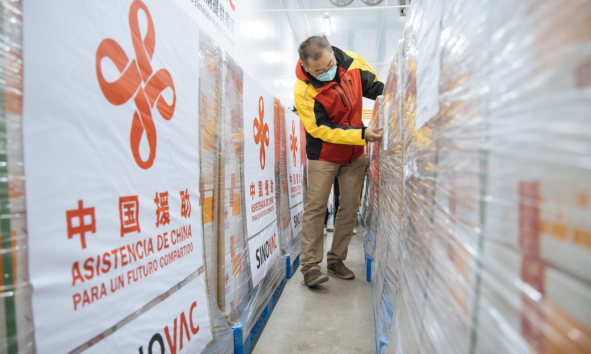 China-donated  COVID-19 vaccines shipped from Beijing to Ecuador Photo:Li Hao/GT