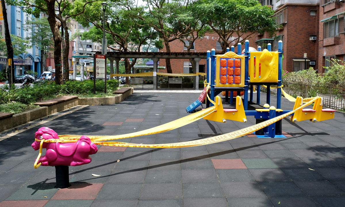 A community park, closed due to social distancing measures following a spike in COVID-19 cases, is seen in Taipei on May 22. Photo: AFP