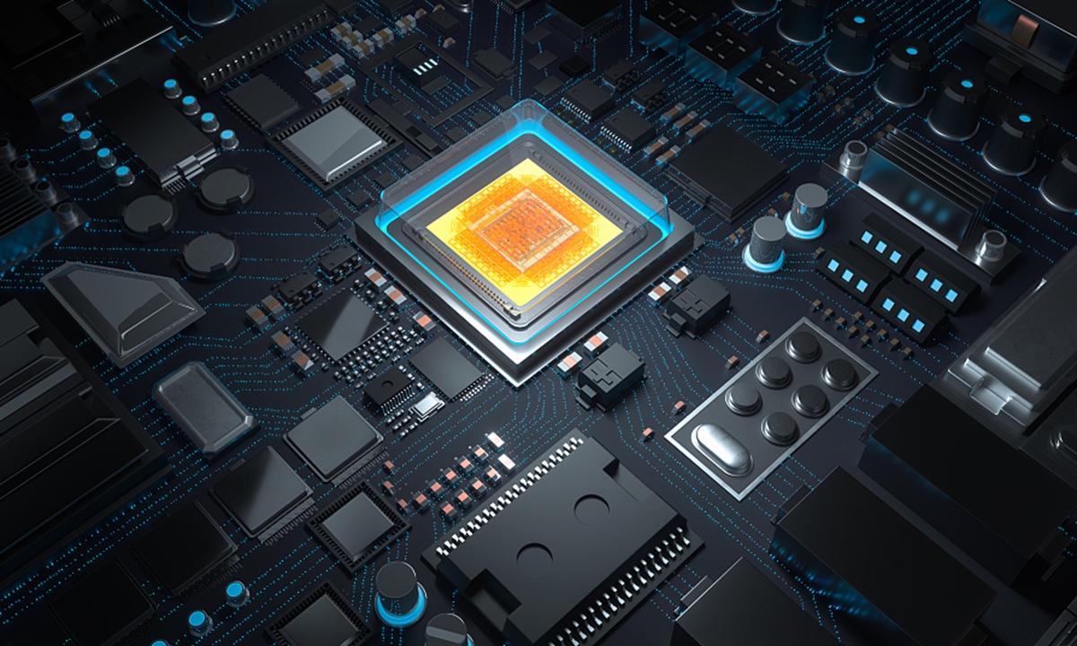 quantum chips Photo: CFP