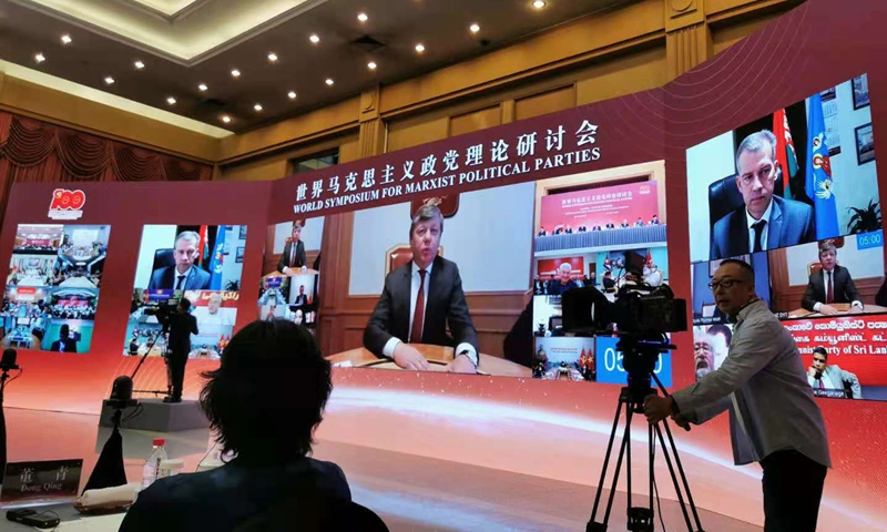 Representatives from Marxist political parties participate in the World Symposium for Marxist Political Parties through video conference on Thursday. Photo: Yu Jincui/GT