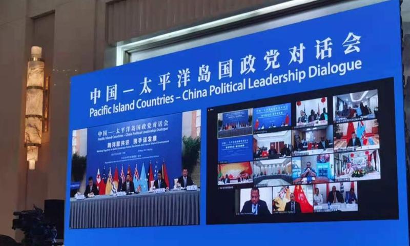 Pacific Island Countries-China Political Leadership Dialogue Photo: Hu Yuwei/GT