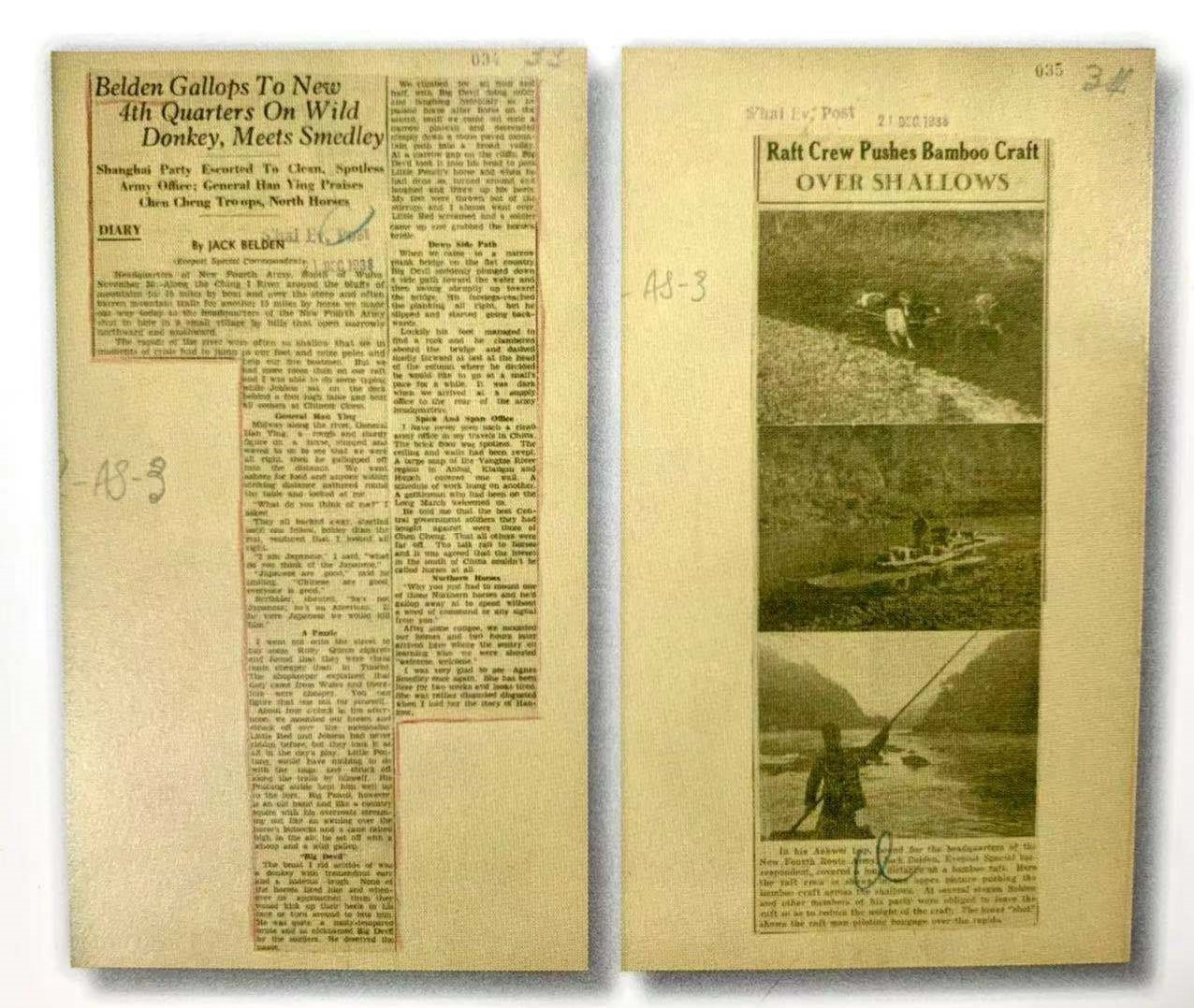 Jack Belden's reports on the New Fourth Army published in <em>Shanghai Evening Post and Mercury</em> in December 1938