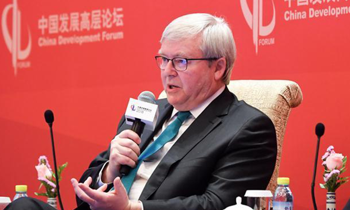Former Australian prime minister Kevin Rudd speaks at the China Development Forum (CDF) Economic Summit in Beijing, March 24, 2018. Photo: Xinhua