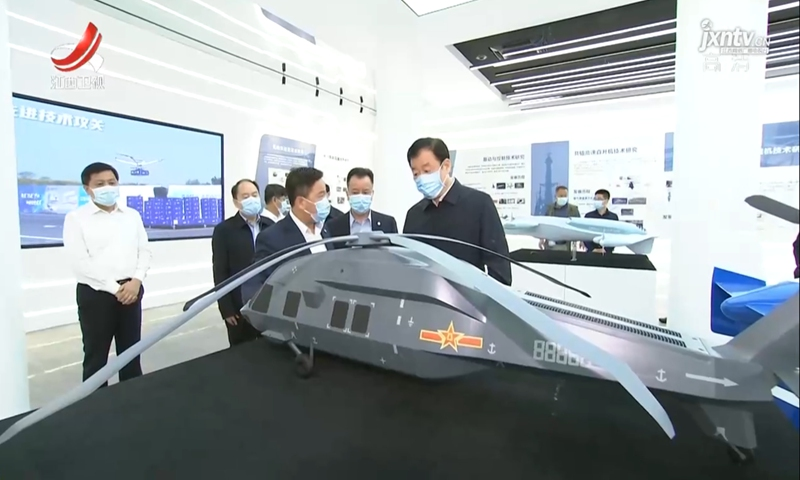 A model of what seems to be a stealth helicopter is on display at a facility of AVIC China Helicopter Research and Development Institute in Jingdezhen, East China's Jiangxi Province. Photo: Screenshot from Jiangxi Television