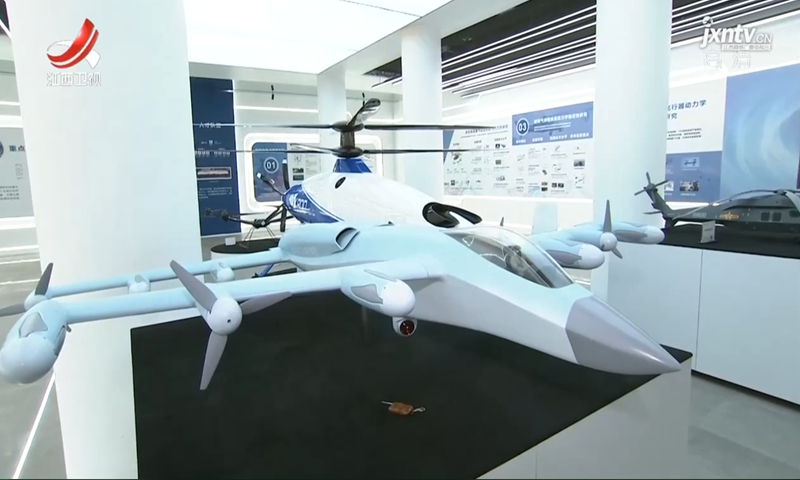 A model of an unknown type of rotorcraft is on display at a facility of AVIC China Helicopter Research and Development Institute in Jingdezhen, East China's Jiangxi Province. Photo: Screenshot from Jiangxi Television