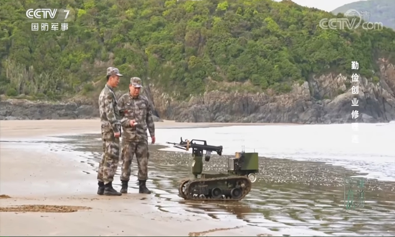 PLA soldiers test an armed robot developed by an officer to carry out coastal defense reconnaissance tasks. Photo: Screenshot from China Central Television