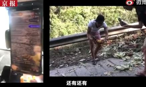 Photo: Screenshot of a video posted by The Beijing News