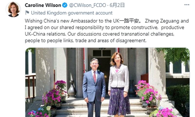 Zheng Zeguang (left) and UK Ambassador to China Caroline Wilson  Photo: Screenshot of Wilson's Tweet