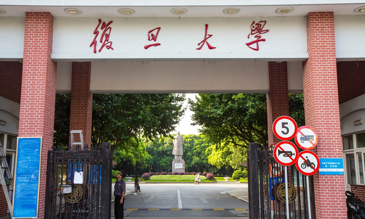 View of a gate of Fudan University in Shanghai. Photo: IC