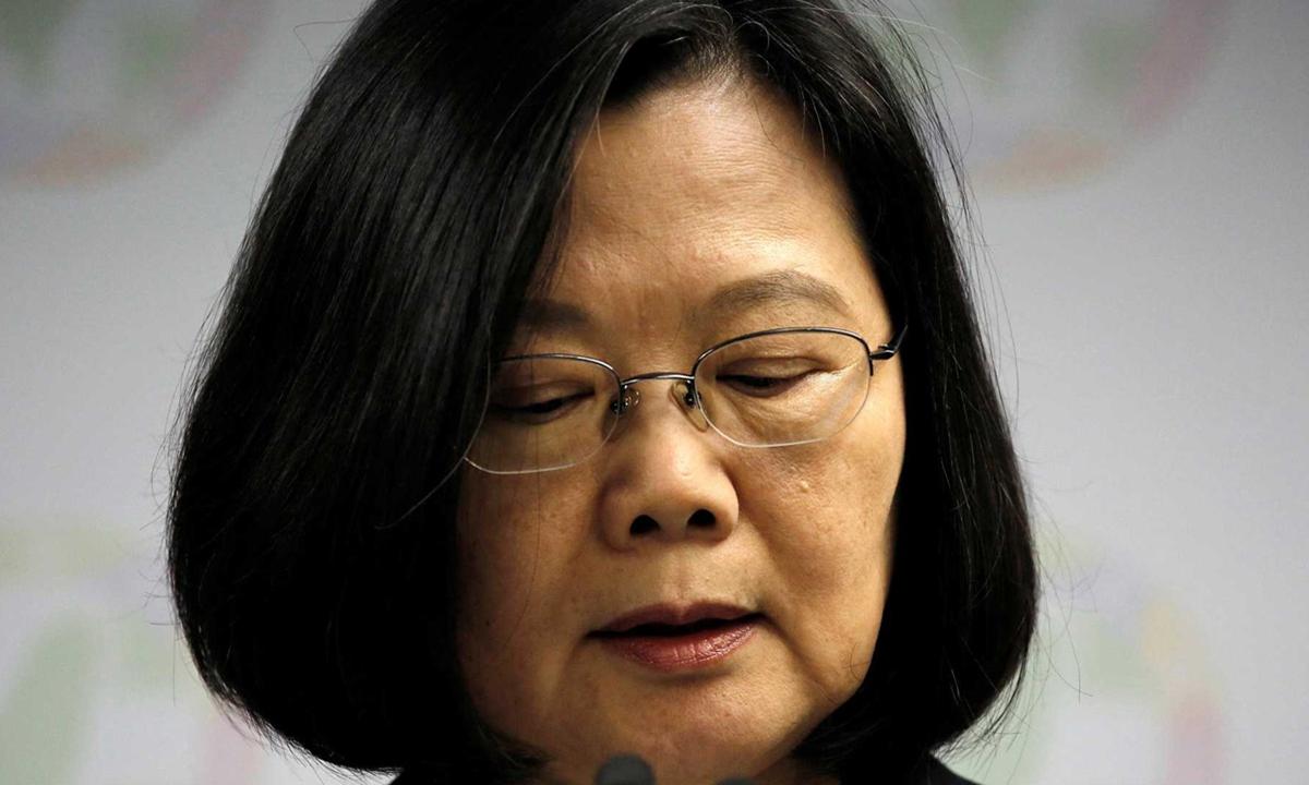 Tsai Ing-wen Zdjęcie: VCG