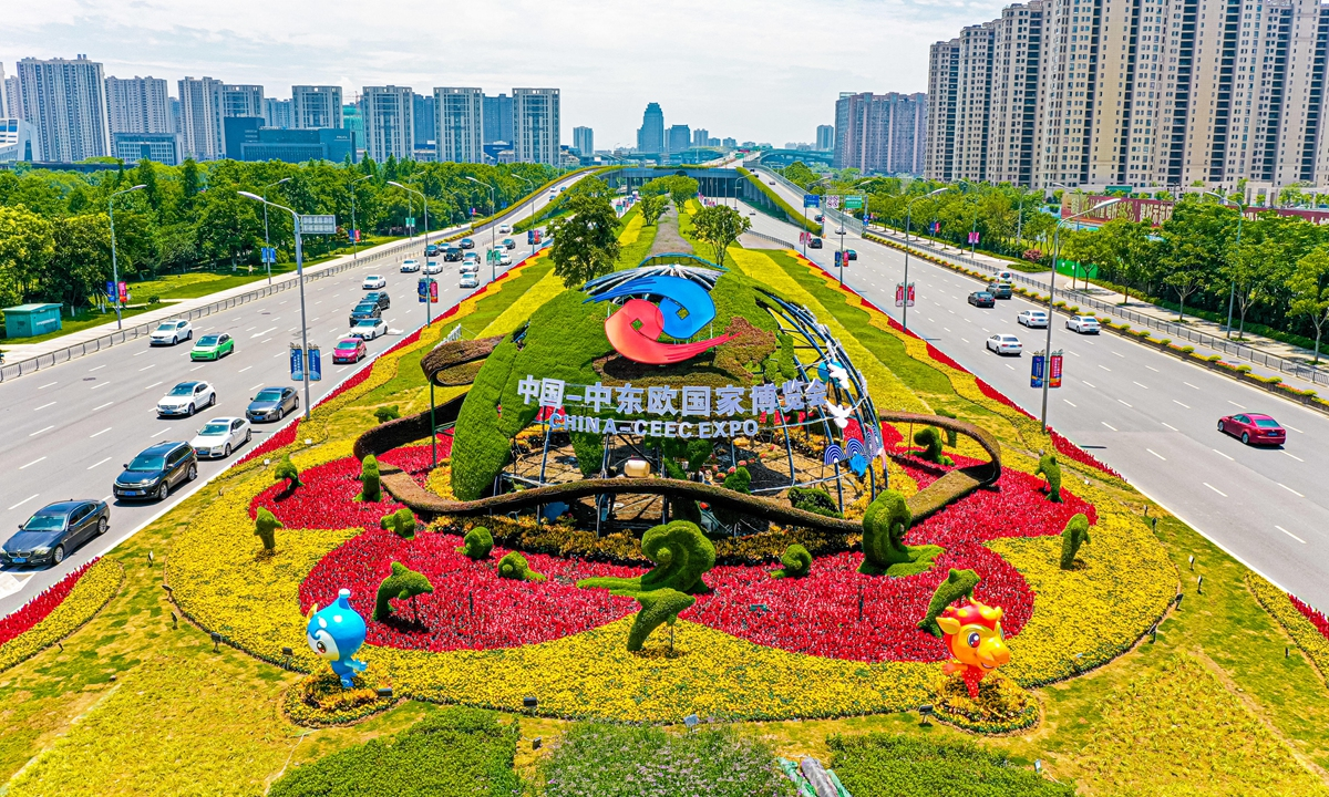 A site with the China-CEEC Expo sign in Ningbo  Photo: Courtesy of the publicity department of Ningbo