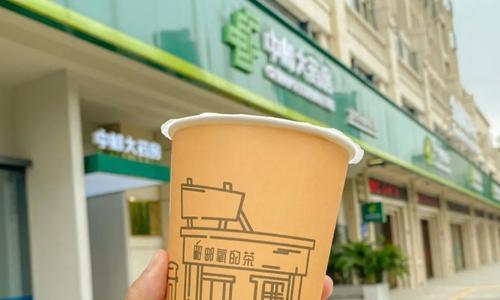 Post Oxygen of Tea Photo: Sina Weibo