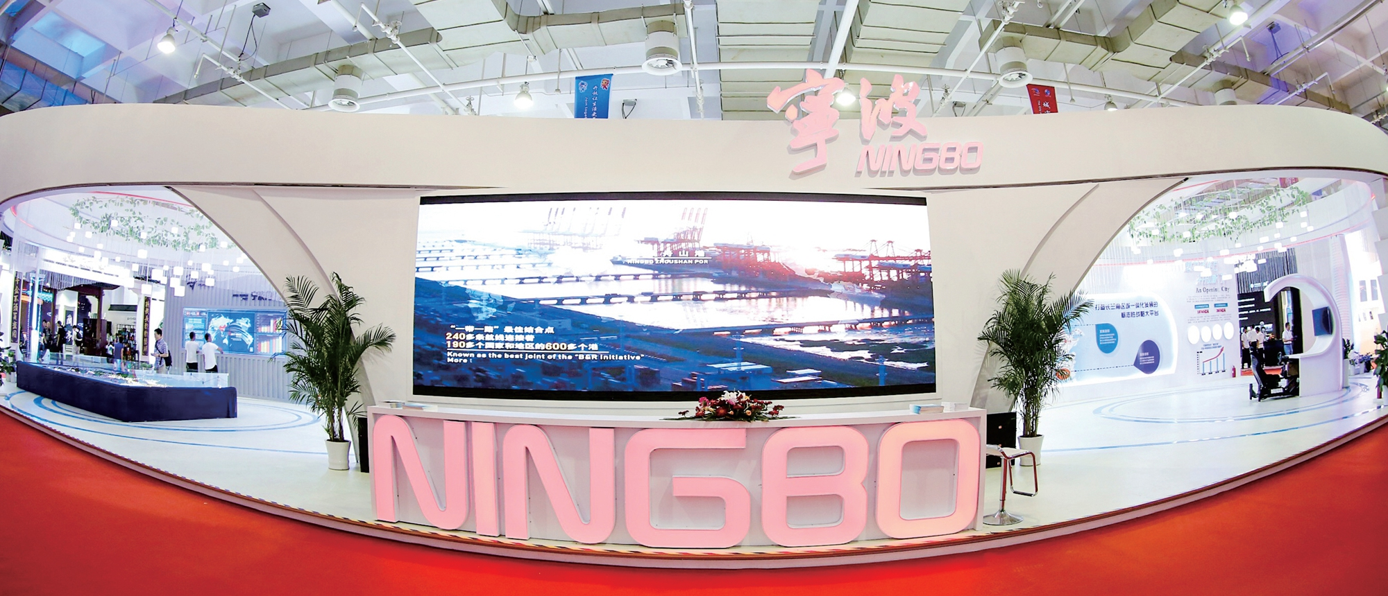 The Belt and Road Exhibition Area - Ningbo Pavilion in Ningbo, East China's Zhejiang Province Photo: Courtesy of the publicity department of Ningbo