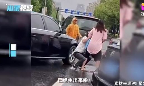 Photo: Screenshot of a video posted by Hongxing News