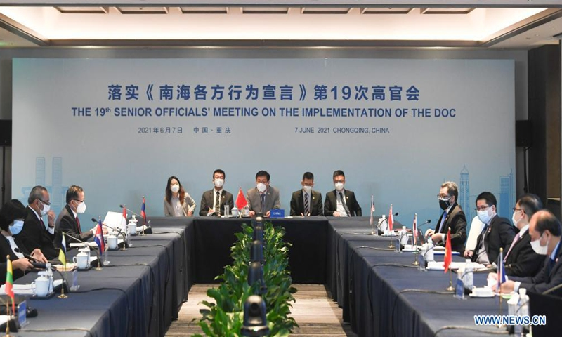Officials from China and the Association of Southeast Asian Nations (ASEAN) countries attend the 19th Senior Officials' Meeting on the Implementation of the Declaration on the Conduct of Parties in the South China Sea (DOC) in Chongqing, southwest China, June 7, 2021. Photo: Xinhua