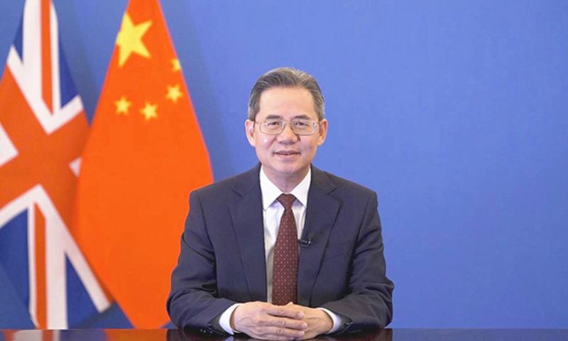 Zheng Zeguang Photo: Chinese Embassy in the UK