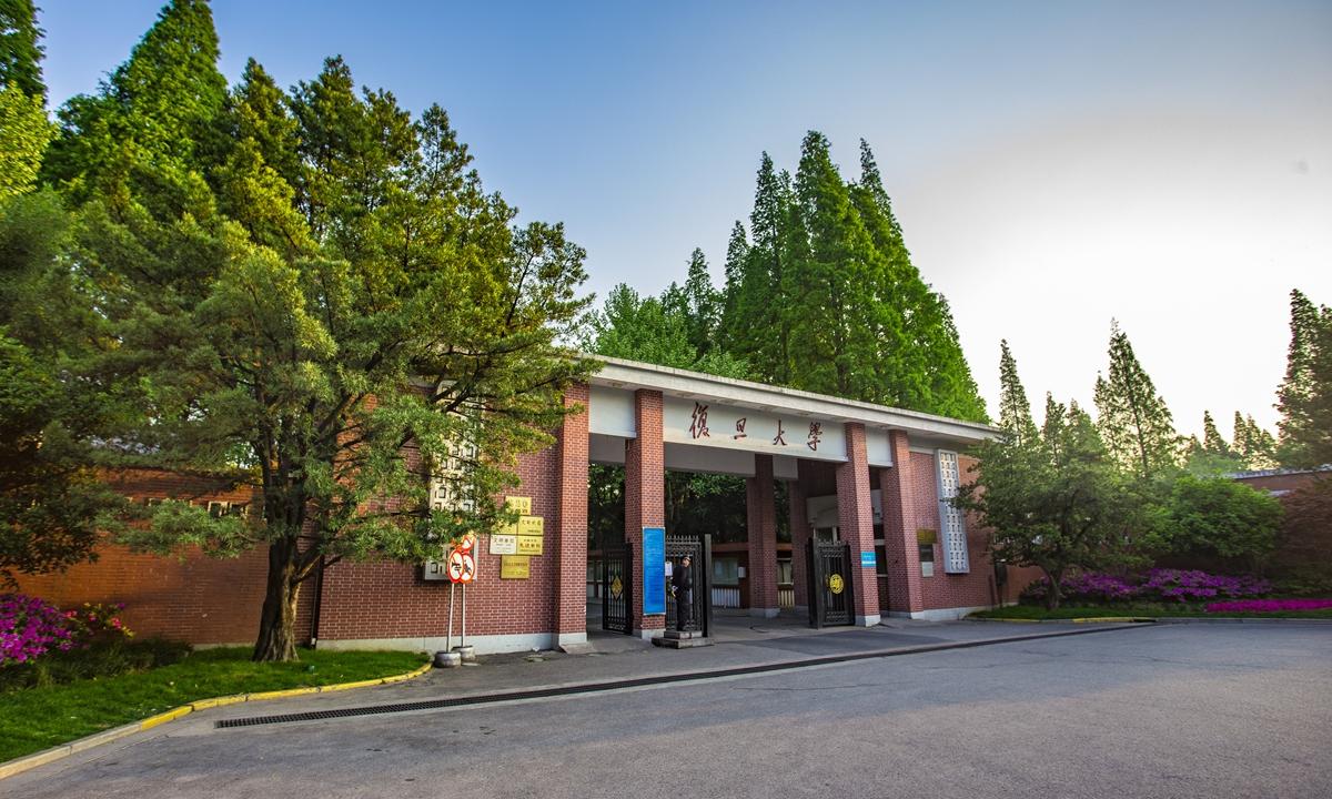 The Fudan University located in Shanghai, China Photo: VCG