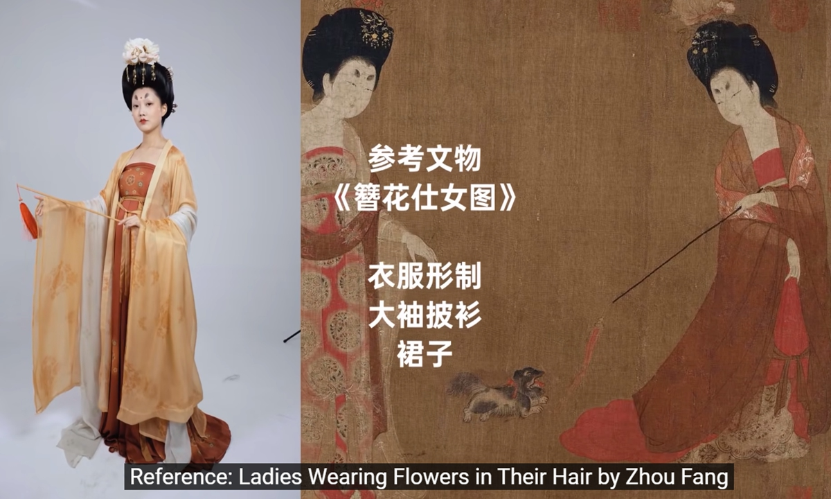 Screenshot of Shiyi's video on YouTube, in which she is dressed in Tang Dynasty (618-907) style Hanfu.