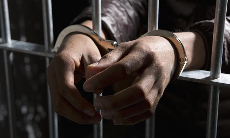 arrested File photo: VCG