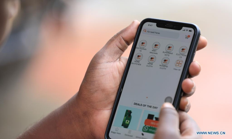 Photo taken on June 14, 2021 shows the screen of a delivery app in Mogadishu, capital of Somalia. Through an online application platform, customers can easily order food as home food delivery in Somalia has expanded recently.Photo: Xinhua