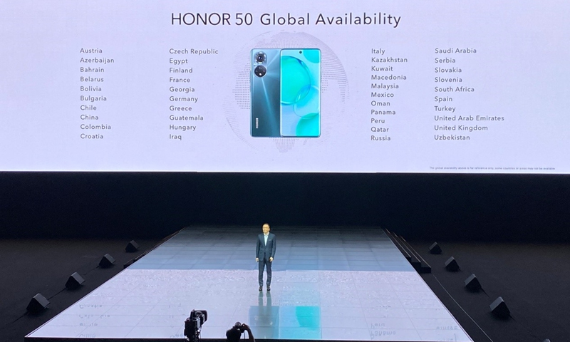 Launch event of the Honor 50 series in Shanghai on Wednesday Photo: Zhao Juecheng/GT