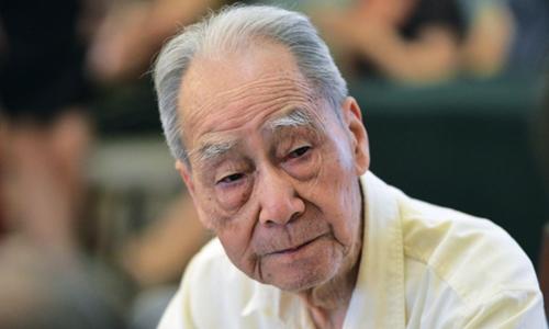 Xu Yuanchong