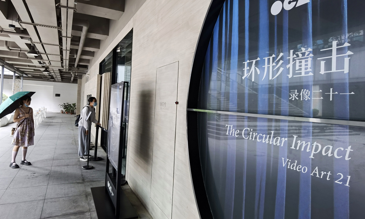 OCAT Shanghai closes the controversial exhibition on June 18, 2021. Photo: Yang Hui/GT