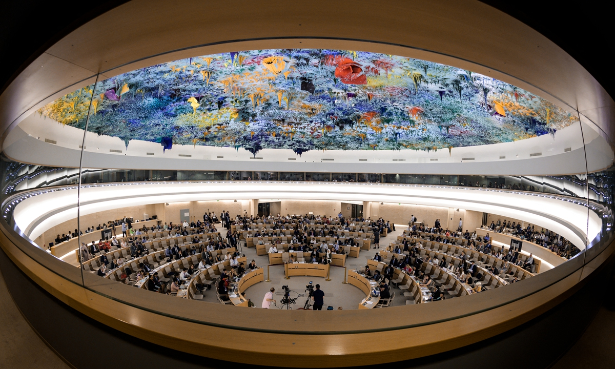 The United Nations Human Rights Council assembly room. Photo: AFP