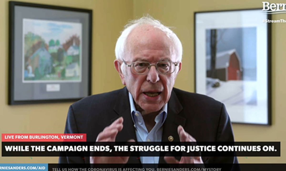 In this video still image from the Bernie Sanders Presidential Campaign, Sanders announces the suspension of his presidential campaign on Wednesday, from Burlington, Vermont. Photo: AFP
