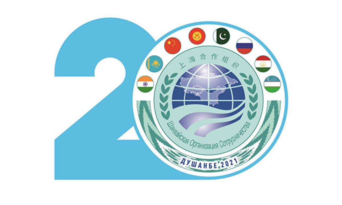Logo of Shanghai Cooperation Organisation's 20th anniversary